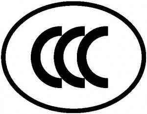 CCC-Zertifizierung China Compulsory Certification