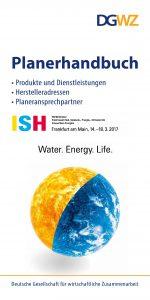 Planerhandbuch ISH 2017 - Messe Frankfurt (Titel)