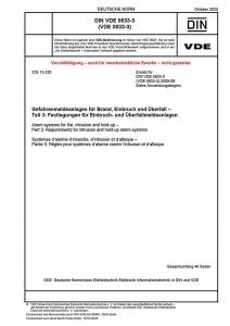 DIN VDE 0833-3 Gefahrenmeldeanlagen für Brand, Einbruch und Überfall
